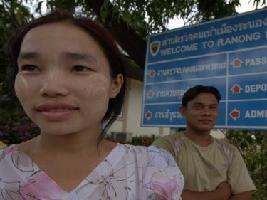 Burmese on the Burma-Thai border prefer jobs on Phuket