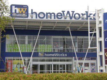 Several Phuket resorts will be at the HomeWorks fair