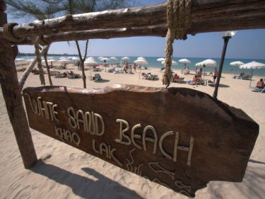 White Sand Beach, one of the best restaurants in Greater Phuket