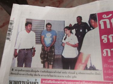 One Thai newspaper today carried this photo of the suspect's arrest
