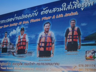 Water safety has a higher profile on Phuket than it once did