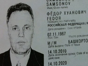 Russian Fedor Samsonov, whose family was swimming nearby last night
