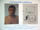 Phuket Murder: Arrest Warrant Issued for Samui Suspect