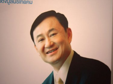 Former PM Thaksin Shinawatra, in self-imposed exile from Thailand