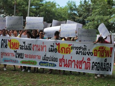 Guides protest about a Chinese 'takeover' on Phuket today