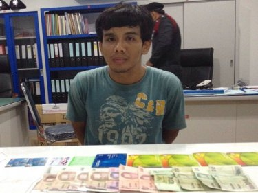 Adhitchat Yodwicha, 24, confessed to snatching a young mother's bag