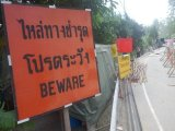 Phuket's Patong Hill Rollercoaster Won't Be Fixed Until the Buses Are Safe