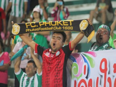 Fans delight in a goal as Phuket FC shows fresh vitality last night