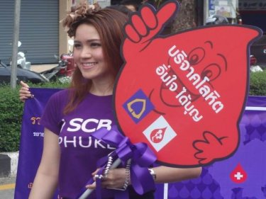 A Phuket parade marks the arrival of a mobile blood clinic yesterday