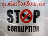 Many Phuket People Admit Paying Bribes in Alarming Survey