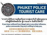 Police Chief Promises to Protect Tourists