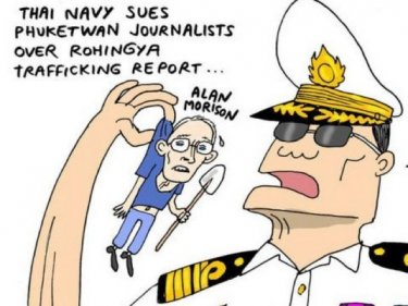 Detail from a cartoon on The Nation online. To see the whole cartoon, click on the link at the end of the News Analysis