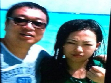 The missing Chinese couple: a search will continue today