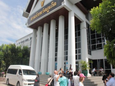 Phuket Provincial Court, where yesterday's hearing took place