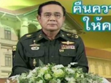 General Prayuth Chan-ocha gives his speech on national television tonight