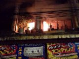 Phuket Shophouse Blaze Kills Four: Worst Toll Since Tiger Disco