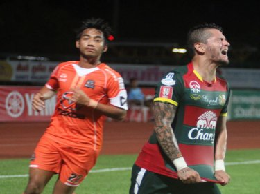 It was a frustrating night for Phuket FC trying to tame the top side