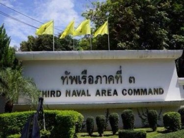 Navy Commander Urges Phuket Sailors to Protect Coastline, Maintain Security