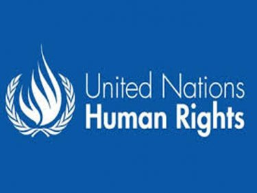 UN Call to Justify Defamation Action