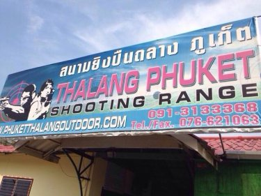 The new Thalang Shooting Range, where the man died on Phuket today