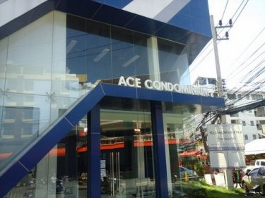 The Ace showroom in Patong, open in the morning, closed by the afternoon