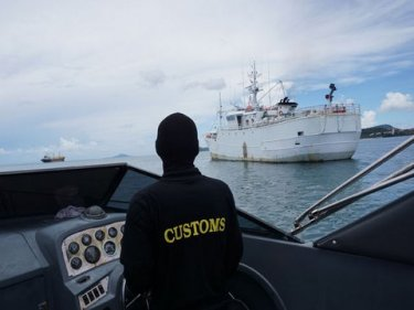 The rust bucket that did a runner from Sea Shepherd at anchor off Phuket